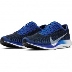 nike air zoom pegasus 36 turbo at2863-400