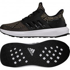 chaussures de running junior adidas rapidarun knit cq0158