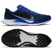 chaussure de running pour hommes nike air zoom pegasus 36 turbo at2863-400